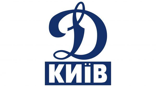 Dynamo Kiev Logotipo 1989-1995