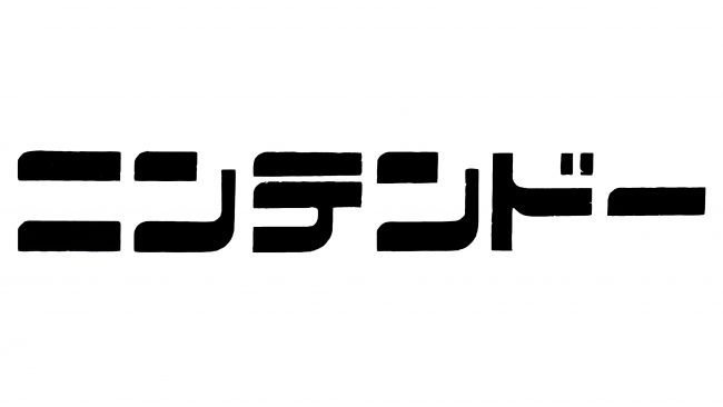 Nintendo Logotipo 1973-1975
