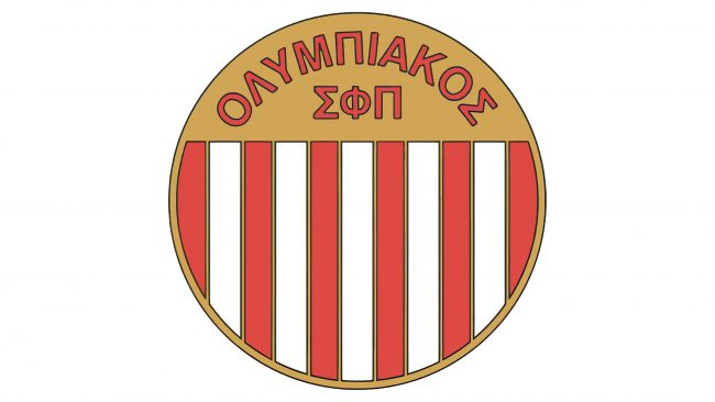 Olympiacos Logotipo 1959-1973