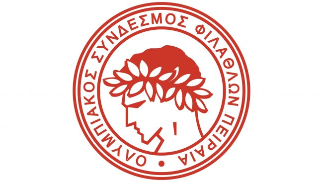 Olympiacos Logotipo 1992-1995