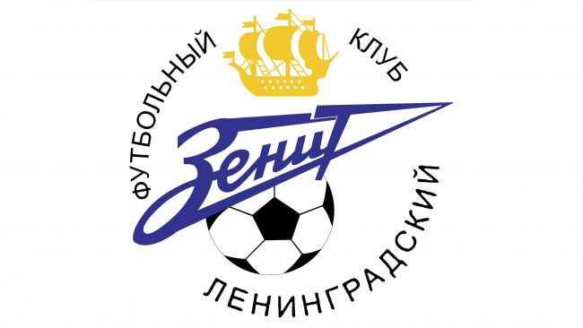 Zenith Logotipo 1988-1991