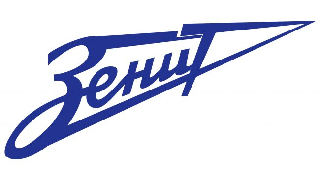 Zenith Logotipo 1992-1995