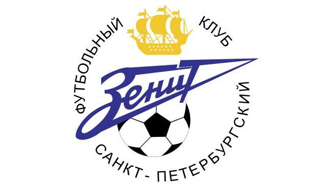 Zenith Logotipo 1996-1997