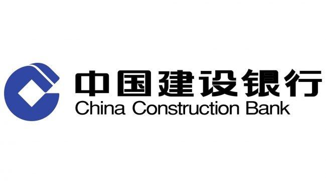 China-Construction-Bank-Corporation-top-logo