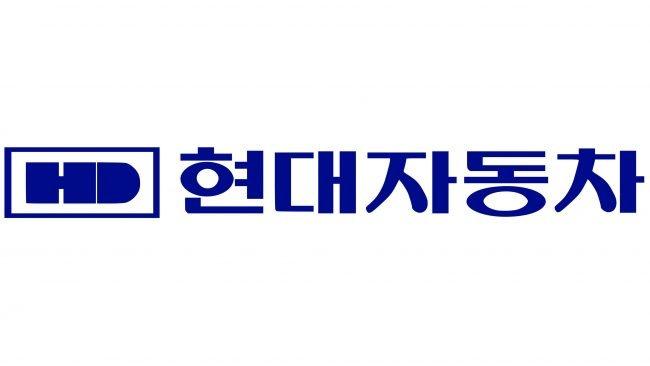 Hyundai Logotipo 1978-1992
