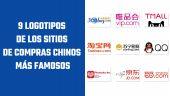 9 Logotipos de los sitios de compras chinos más famosos