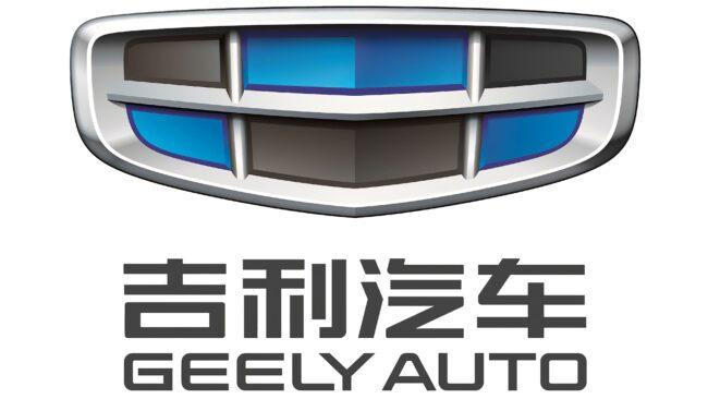Geely Auto Logotipo 2019-presente