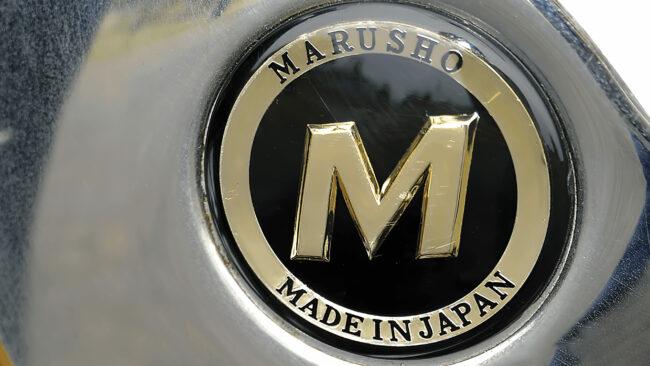 Marusho Logo